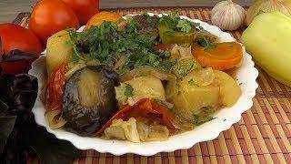 дамлама (дымляма, думляма), Пошаговый рецепт. Damlama (dymlyama, dumlyama)The step-by-step recipe