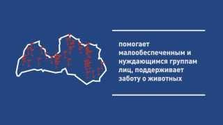 Фонд Бориса и Инары Тетеревых. 2010 - 2013 год.