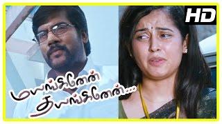 Mayanginen Thayanginen Tamil movie | scenes | Pawan arrested | Disha esapes from Pawan