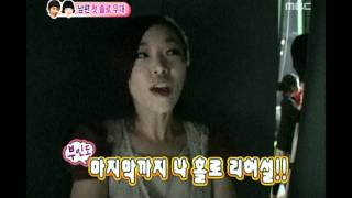 우리 결혼했어요 - We got Married, Jo Kwon, Ga-in(45) #02, 조권-가인(45) 20100925 MP3