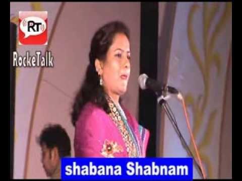 Aap Ke Shahar Mai Ek Raat Ki Mahmaan  Hou Mai Shayari By Shabana Shabnam  Lucknow Mahotsav Mushaira