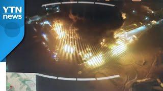 충북 음성 알루미늄 캔 제조공장에 불...4시간째 진화…