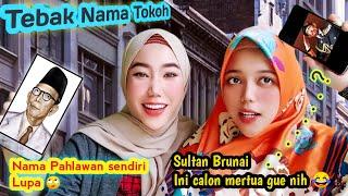Ngakak Challenge Bareng Sahabat || Tebak Nama Tokoh, Logo, Brand, Bendera