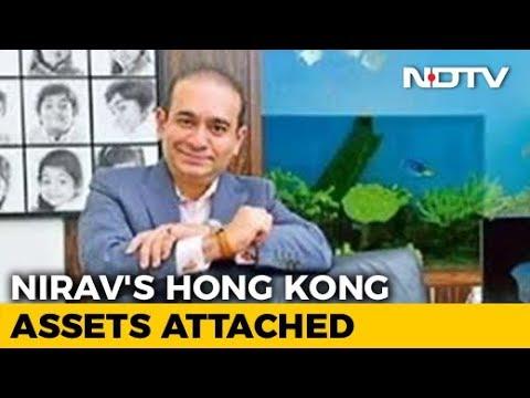 Probe Agency Seizes Nirav Modi's Assets Worth 255 Crore Rupees In Hong Kong