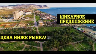 Anapa ko'chmas mulk - 2,8 million JAMI! 2 bedroom Anapa shahrida dengiz dan 5 daqiqa doira!