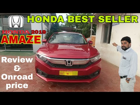Honda AMAZE 2019 review and onroad price in telugu||Dzire vs Amaze||Telugu car review