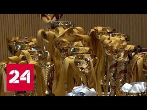 Во Владивостоке наградили