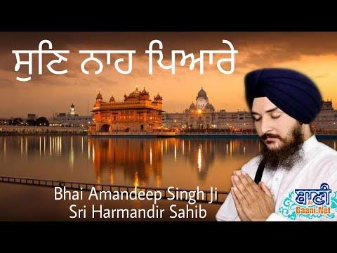 Latest-Ik-Benanti-Meri-Bhai-Amandeep-Singh-Ji-Darbar-Sahib-G-Sis-Ganj-Sahib-10-March-2020