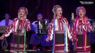 """XXX FORUM HUMANUM MAZURKAS -Narodowy Chór Ukrainy im. """"G.G.Wierowki""""-""""Pieśń dziewczyny"""""""