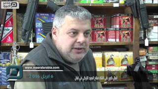مصر العربية   إقبال كبير على اقتناء سلاح الصيد التركي في لبنان