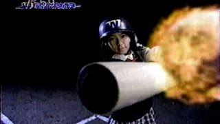 2006年頃のCM 早稲田アカデミー 高目をねらい打ち
