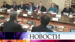 Валентина Матвиенко и Касым-Жомарт Токаев обсудили взаимодействие парламентов России и Казахстана.