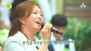김정일 앞에서 노래한 北 예술단 출신 전향진 전격 출연! |이제 만나러 갑니다 353회 thumbnail