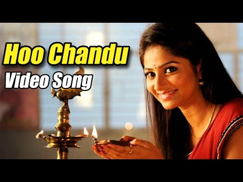 Bul Bul - Hoo Chandu  - Kannada Movie Full Song Video | Darshan Thoogudeepa | V Harikrishna