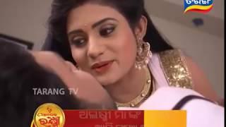 Ama Ghara Laxmi 14 Dec 2017 | Promo | Odia Serial - TarangTV