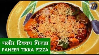 Paneer Tikka Pizza - A Delicious Italian Cuisine With Indian Flavor