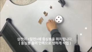 sk -L형 퍼즐책상 조립설명서