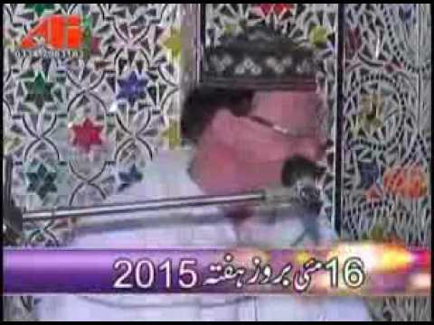 New Punjabi naat sharef Hafiz hanif baga