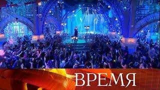 Старый Новый год отмечают в России.