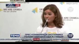 Гайдар заявила, что в 2008 году Россия напала на Грузию
