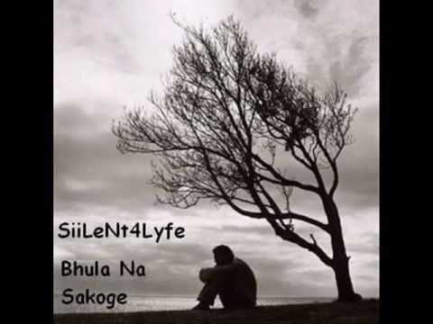 Bhula Na Sakoge -