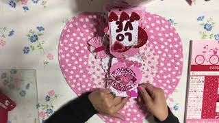 Valentine's Day 💘Tag Flip Book - Happy Mail - Snail Mal ideas