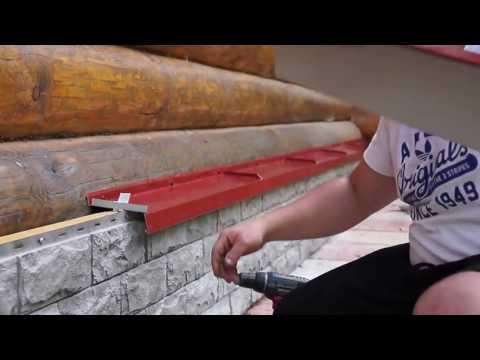 Чем отделать цоколь дома: от эксклюзивных до бюджетных вариантов с пошаговыми инструкциями
