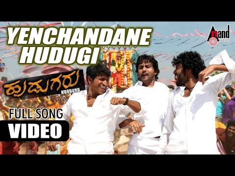 Hudugru | Kannada Video Song | Yenchandane Hudugi | Puneeth Rajkumar, Radhika Pandith