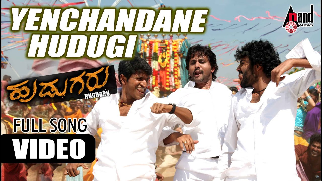 Yenchandane Hudugi Lyrics - Hudugaru Kannada Movie
