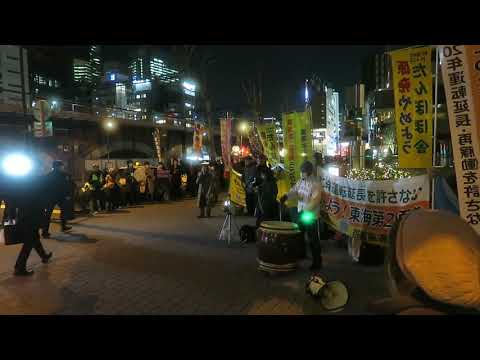 2019/4/3 東京電力は福島原発事故の責任をとれ東電本店合同抗議3