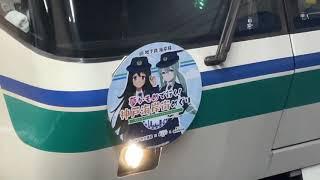 神戸市営地下鉄5000形 駅メモコラボ記念ヘッドマーク掲出車両 三宮・花時計前駅発車