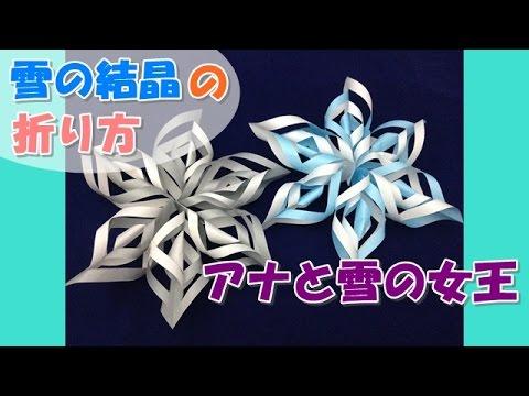 ハート 折り紙 折り紙で雪の結晶 : xn--m9j511jg9bwred62d.com