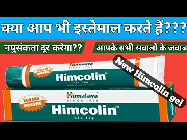 Himalaya Himcolin gel All Question and Answer.