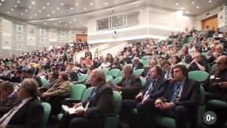 Международный строительный форум