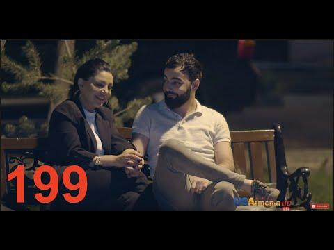 Xabkanq/Խաբկանք-Episode 199
