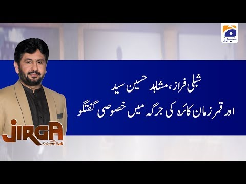 Jirga - Sunday 26th January 2020