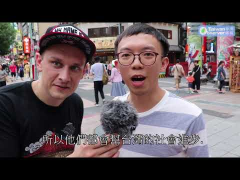 DO TAIWANESE PEOPLE REALLY  HATE THE PHILIPPINES?