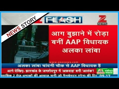 AAP MLA Alka Lamba's drama after fire caught in the market of Delhi