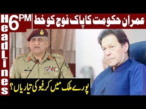 Imran's Govt Write Letter To Pak Army | Headlines 6 PM | 22 March 2020 | Express News