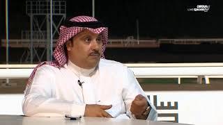 بث مباشر || ميدان الأمير سلطان بن عبدالعزيز لسباقات الفروسيه