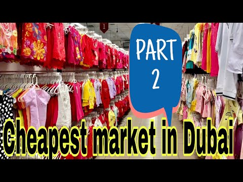 CHEAPEST SHOPPING MARKET IN DUBAI | PART 2 | GIFT MARKET | 1 TO 10