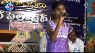 Madhuramainadhi Jesus Song || Bethania Swaram || Latest Telugu Christian Songs