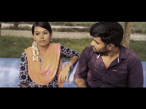 MAAYON - Tamil Short Film Trailer | Uyire Media