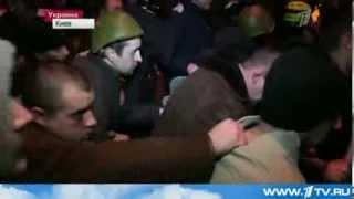 Число Погибших В Киеве Выросло До 80 Человек. 2014