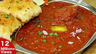 बाजार जैसी पाव भाजी बनाने की रेसिपी   Pav Bhaji recipe in Hindi   मुंबई स्टाइल पाव भाजी   LOCKDOWN