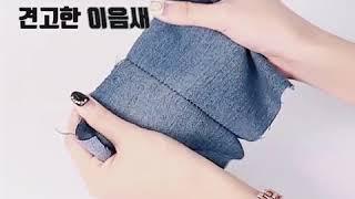 휴대용 핸드 미싱기 (…