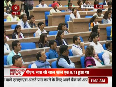 PM Modi addresses students convention on Young India New India