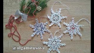 """Сверкающая снежинка крючком"" (Glittering snowflake crochet)"