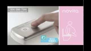 Electronic toilet seat - NOVITA CANADA