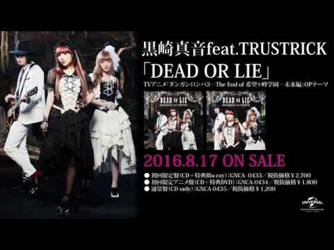 【黒崎真音feat.TRUSTRICK】� OR LIE」MV -short ver.-